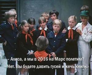 росія1