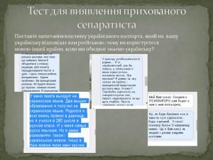 Совок222