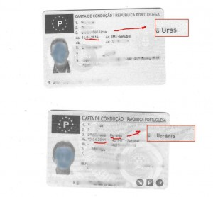 Водійське посвідчення португалії