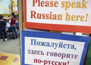 русскій мір