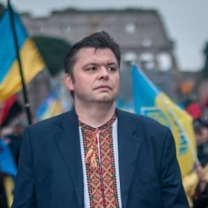 городецький