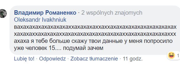 Романенко 3