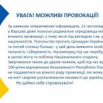 FB_IMG_1541926050763