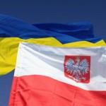 Польща Україна